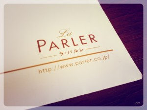 ラ・パルレ封筒ロゴ