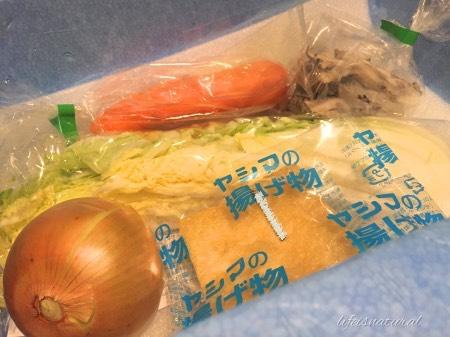ダイエットのためのミールキット夕食ネットのヨシケイ